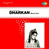 Dharkan (Original Motion Picture Soundtrack)
