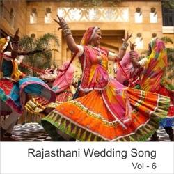 Rajasthani wedding songs | heera su jadiyo new hd video.