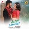 Endaro Mahanubhavulu (Original Motion Picture Soundtrack) - EP
