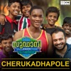 Cherukadhapole From Sudani from Nigeria Single