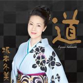 Michi (Deluxe Version)