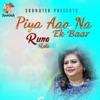 Piya Aao Na Ek Baar Single