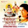 Dhyaneshwar Mauli EP
