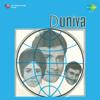 Shankar - Jaikishan - Duniya (Original Motion Picture Soundtrack) artwork