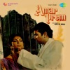 Amar Prem (Original Motion Picture Soundtrack)