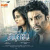 Karshanam (Original Motion Picture Soundtrack) - EP