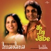 Ab Na Jaibe - EP