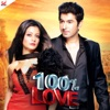 100% Love (Original Motion Picture Soundtrack) - EP