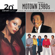 Somebody's Watching Me (Single Version) - Rockwell - Rockwell