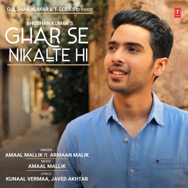 Sakhiyaan Mp3 Song Download Neha Malik: Single By Amaal Mallik & Armaan Malik