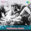 Mayiladum Kunnu (Original Motion Picture Soundtrack) - Single