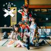 Gokudol Music - Gokudols Nijigumi