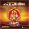 Anandha Teertham Ayyappa Devotional Tamil