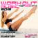 The Beat of Love, Pt. 1 (125 BPM Workout Music Deep Tech House DJ Mix) - Workout Trance & Workout Electronica