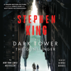 Stephen King - Dark Tower I (Unabridged)  artwork