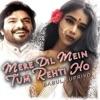 Mere Dil Mein Tum Rahti Ho Single