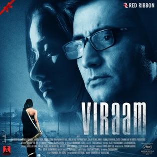 Viraam (Original Motion Picture Soundtrack) – EP – Siddhant Madhav