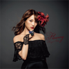 Flowery - Kazue Akita