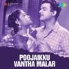 Poojaikku Vantha Malar (Original Motion Picture Soundtrack) - EP
