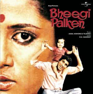 Lata Mangeshkar - Janam Janam Ka Saath Hai (Female Version)