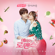 Song Ji Eun & SUNG HOON - Same
