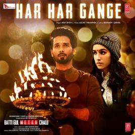 batti gul meter chalu videos songs free download
