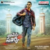 Naa Peru Surya Naa Illu India Original Motion Picture Soundtrack