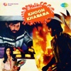 Khoon Kharaba Original Motion Picture Soundtrack