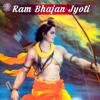 Ram Aarti - Marathi - Ketaki Bhave Joshi