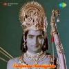 Sampoorna Ramayanam (Original Motion Picture Soundtrack)