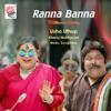 Ranna Banna Single