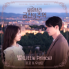 Star Little Prince - Loco & Yoo Sung Eun mp3