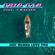 Just Wanna Love You (feat. J Balvin) - Cris Cab