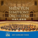 Shen Yun Symphony Orchestra - Shen Yun Symphony Orchestra (2017 Concert Tour)