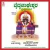 Vaidyanatheshwara Pushpanjali