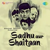 Sadhu Aur Shaitaan Original Motion Picture Soundtrack