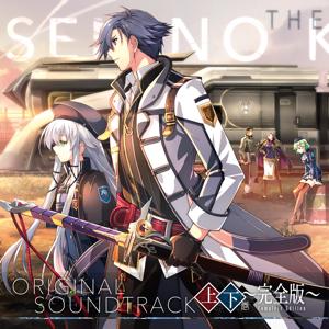Falcom Sound Team jdk - The Legend of Heroes: Sen No Kiseki III (Original Soundtrack) [Complete Edition]
