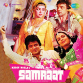 Samraat (Original Motion Picture Soundtrack)