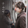 Sondia - Grown Ups 插圖