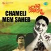 Chameli Mem Saheb Original Motion Picture Soundtrack EP