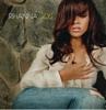 SOS (Nevins Future-Retro Edit) - Single, Rihanna