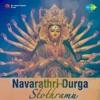 Navarathri Durga Stothramu EP