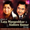 Best of Kishore Kumar & Lata Mangeshkar Songs: Evergreen Bollywood Hindi Film Song Hits