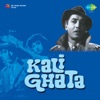 Kali Ghata (Original Motion Picture Soundtrack)