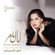 Qalo Belketer - Amal Maher