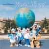 Tokyo DisneySea Music Album (Tokyo Disney Resort 25th Anniversary Version) ジャケット写真