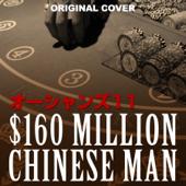 $160 Million Chinese Man