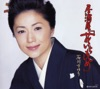居酒屋「花いちもんめ」 - EP ジャケット写真