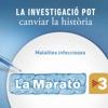 El Disc de la Marató 2017: Malalties Infeccioses (La Investigació Pot Canviar la Història)