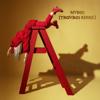 Billie Eilish - MyBoi (TroyBoi Remix) ilustración